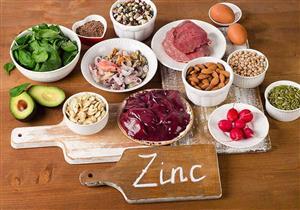 مفيد لتقوية المناعة وتعزيز التمثيل الغذائي.. إليك فوائد الزنك ومصادره الطبيعية