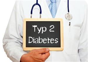 السكري من النوع الثاني.. أطباء يكشفون أبرز أعراضه
