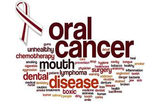 الوقاية من سرطان الفم.. 5 نصائح تحميك من الإصابة به