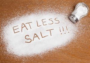 أضراره خطيرة.. 7 نصائح بسيطة لتقليل تناول الملح
