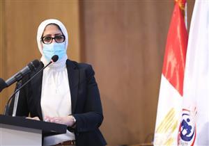 انخفاض ملحوظ.. وزيرة الصحة تعلن عدد إصابات كورونا اليوم