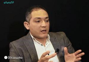 عمرو أبو اليزيد يوضح أهمية شد الوجه الحميمي لصحة المهبل (فيديو)