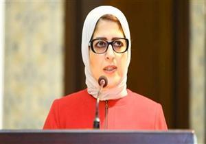 وزيرة الصحة: تدشين موقع للتسجيل من أجل الحصول على لقاح كورونا