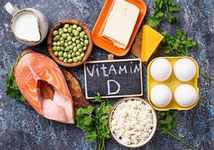 أعراضه مزعجة.. 4 بدائل صحية ينصح بتناولها لتجنب نقص فيتامين (د)