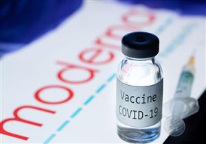 """بشرى سارة.. """"الدواء الأمريكية"""" تكشف موعد بدء التطعيم بلقاح موديرنا"""