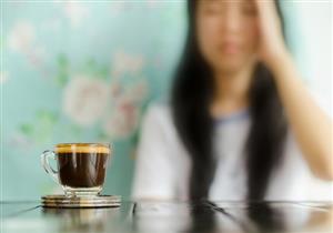 لمدمني المشروبات المنبهة.. 4 طرق فعالة للتغلب على صداع انسحاب الكافيين