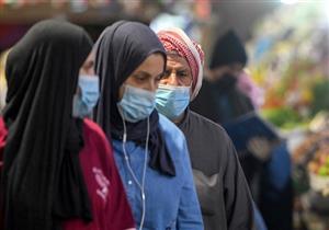 """هل سلالة كورونا الجديدة سبب ارتفاع الإصابات في مصر؟.. """"الصحة"""" تجيب"""