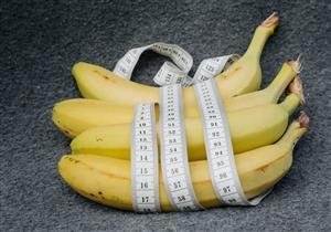 كيف يساعد الموز على خسارة الوزن؟.. إليك أفضل أنواعه