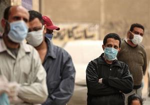 """""""الصحة العالمية"""" تكشف حقيقة بشأن تعداد إصابات كورونا في مصر"""