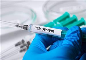 """قرار جديد من """"الصحة"""" بشأن استخدام """"ريمديسفير"""" في علاج كورونا"""