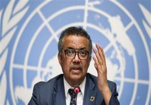 """""""الصحة العالمية"""": كورونا أثبت عدم استعداد العالم لمواجهة الأوبئة"""