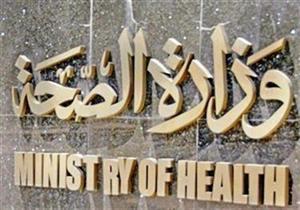 """""""الصحة"""": 63 وفاة جديدة بفيروس كورونا و1032 إصابة"""