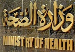 """""""الصحة"""": 88 وفاة بفيروس كورونا و1168 إصابة جديدة"""