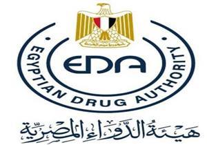 هيئة الدواء: ضبط أدوية ومستلزمات طبية مجهولة المصدر بقيمة 20 مليون جنيه
