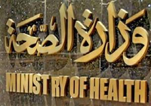 """""""الصحة"""": 46 وفاة و547 إصابة جديدة بفيروس كورونا"""