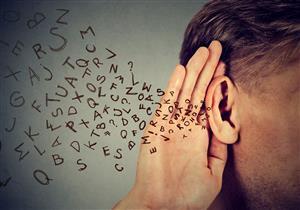 احذر الهاند الفري.. 4 عادات خاطئة تهددك بضعف السمع