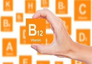 ألم اليدين والأصابع علامة على نقص فيتامين  B12