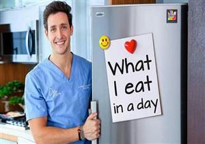 4 أطعمة ومشروبات يتناولها الأطباء على الإفطار يوميًا (صور)