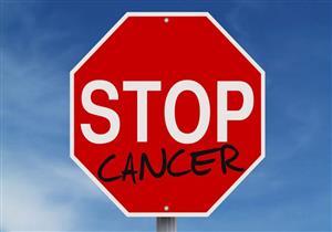5 عادات غذائية تزيد من فرص التعرض للسرطان.. دليلك للوقاية