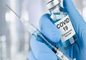 أطباء يكشفون عن مدة المناعة بعد تلقي لقاح كورونا
