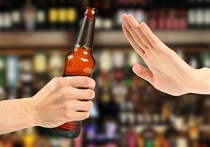 منها الكحوليات.. 5 مشروبات ابتعد عنها لحماية جسمك من الالتهابات