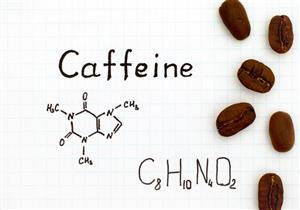 اكتشاف فائدة مذهلة للكافيين ستجعل القهوة مشروبك المفضل