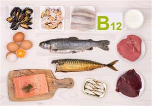 أعراضه مزعجة.. 7 أطعمة تعوض نقص فيتامين B12 في الجسم