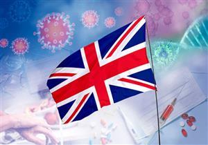بلد المليون مصاب.. سلالة كورونا الجديدة تسجل أرقام صادمة في بريطانيا