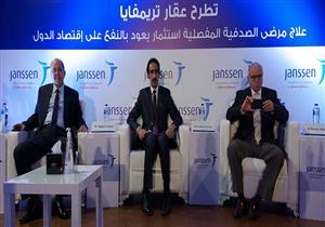 بالصور.. بدء مؤتمر الإعلان عن دواء جديد لعلاج الصدفية المفصلية