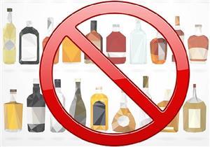 خبراء يحددون أسوأ مشروب للجسم بعد سن الخمسين