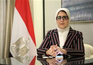 نقل وزيرة الصحة للرعاية المركزة بعد تعرضها لأزمة قلبية