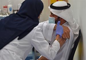"""الجرعة الثالثة من لقاح كورونا.. """"الصحة السعودية"""" تحدد الفئات الأحق بها"""