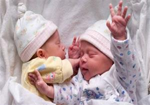 لتقليل خطر وفاة التوأم في سن مبكرة.. إليك الوقت الأنسب للولادة