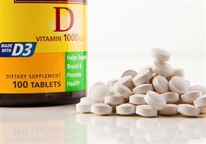 هل سمعت به من قبل؟.. إليك فوائد فيتامين د3 وأعراضه نقصه بالجسم