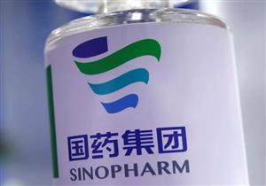 فيروس كورونا.. الصحة العالمية تمنح اللقاح الصيني ترخيص استخدامه في حالات الطوارئ
