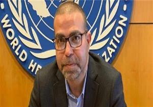 مسؤول بالصحة العالمية: طفرات كورونا تنتشر بسرعة ولا بد من الالتزام بالإجراءات الاحترازية (حوار)
