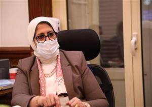 وزارة الصحة: تسجيل 1090 إصابة جديدة بكورونا.. و60 حالة وفاة