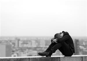 الاكتئاب المعطل.. إليك أبرز أعراضه وسبل العلاج الممكنة