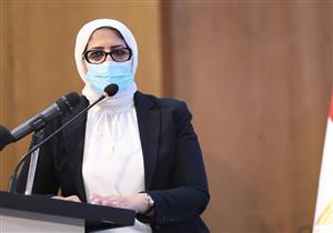 وزارة الصحة: تسجيل 773 إصابة جديدة بفيروس كورونا.. و38 حالة وفاة