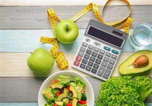 كم سعرة حرارية يحتاجها جسمك يوميًا لفقدان الوزن؟