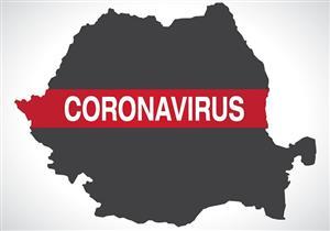 اكتشاف نسخة متطورة من سلالة كورونا البريطانية في رومانيا