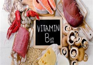 هل يتسبب نقص فيتامين ب 12 في الإصابة بفقر الدم؟