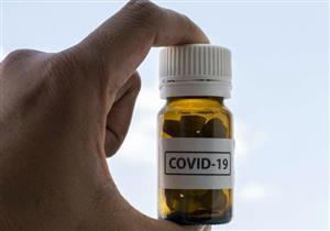 بشرى سارة.. دواء جديد قد يساهم في علاج فيروس كورونا بنسبة 85%