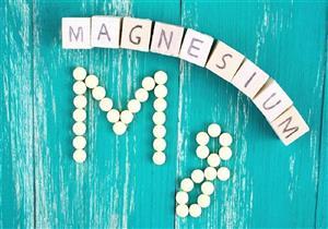 الماغنسيوم للقولون العصبي.. فوائد وأضرار