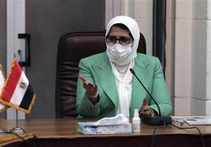 وزارة الصحة: تسجيل 531 إصابة جديدة بفيروس كورونا.. و13 حالة وفاة