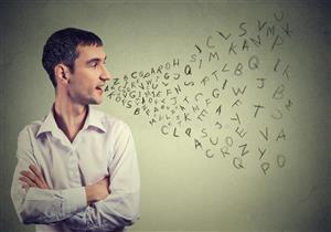 إحداهم تجعلك تتحدث بلهجة أجنبية.. أغرب 5 متلازمات مرضية قد تصيب البشر