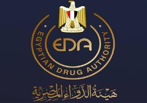 هيئة الدواء تعلن تسجيل أول علاج لضمور العضلات في مصر