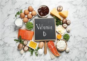 فوائد فيتامين د.. 5 أمراض قد يساهم في علاجها (فيديوجرافيك)