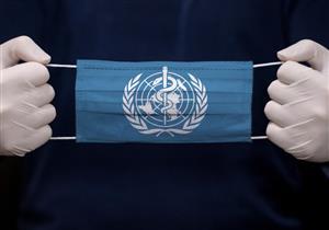 """""""الصحة العالمية"""" تكشف آخر تطورات فيروس كورونا حول العالم"""