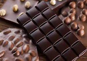 للسيدات بعد سن اليأس.. فوائد لا تتوقعها لتناول الشوكولاتة في الصباح